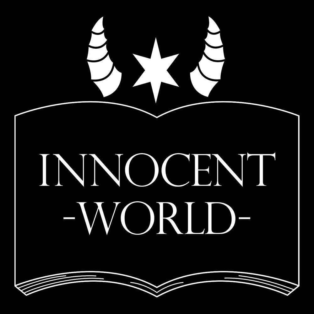 創作 INNOCENT WORLD
